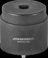 """AN040190 Головка 1/2""""DR для уплотнительного кольца редуктора рулевого механизма MAN (FE410A)"""