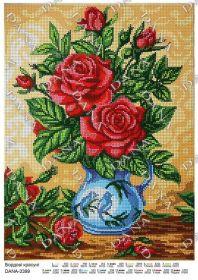 Dana DANA-3399 Бордовые Красавицы схема для вышивки бисером купить в магазине Золотая Игла