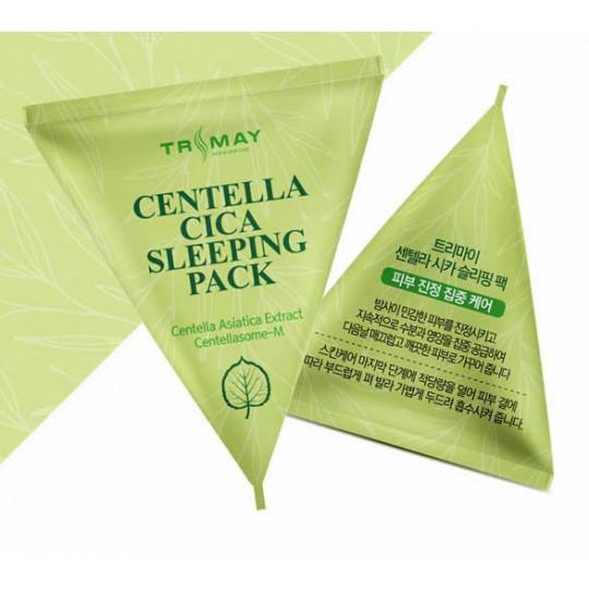 Ночная маска с центеллой Centella Cica Sleeping Pack  TRIMAY 3 гр.
