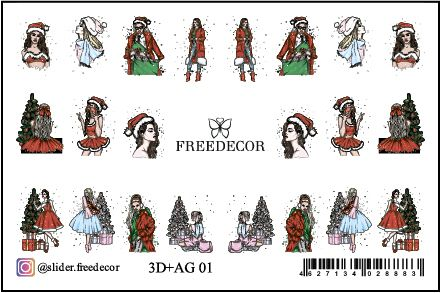 FREEDECOR 3D слайдер дизайн с аэрографией Арт. 3D+AG 01