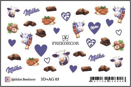 FREEDECOR 3D слайдер дизайн с аэрографией Арт. 3D+AG 03 Еда