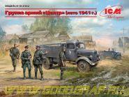Группа армий «Центр» лето 1941 г. (Kfz.1, Typ L3000S, германская пехота (4 фигуры)