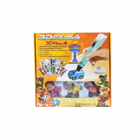 3Д ручка Щенячий Патруль