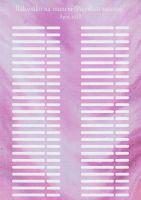 """Наклейки на типсы """"Розовый мрамор"""" Арт. nt10 50 ШТ"""