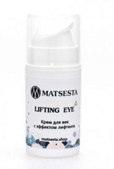 Мацеста - Крем для век с эффектом лифтинга LIFTING EYE, 15мл