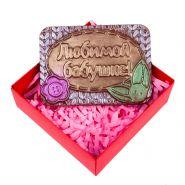 "Шоколад ""Любимой бабушке № 1"", в коробочке"