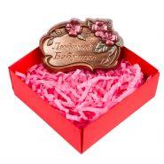 "Шоколад ""Любимой бабушке № 2"", в коробочке"