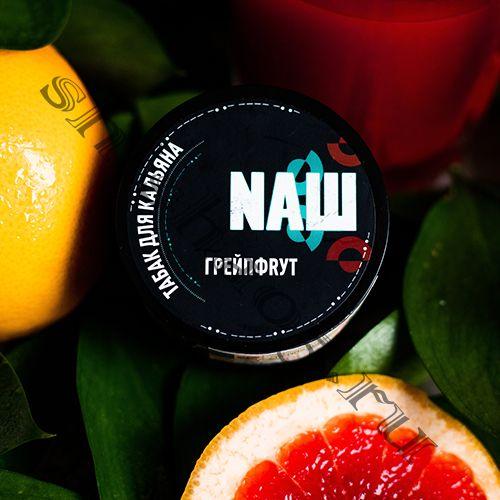 NАШ (40gr) - Грейпфрут