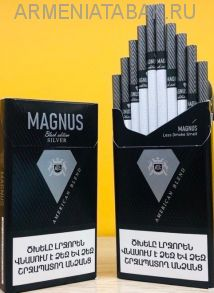 (032)Magnus black edition Silver SS  (оригинал) АМ