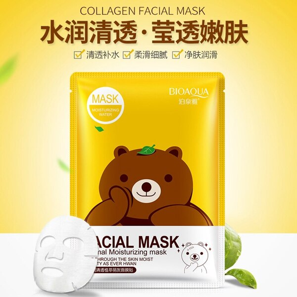Тканевая маска Bioaqua Facial Mask Animal-Мишка