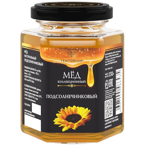 Мед подсолнечниковый, 230г