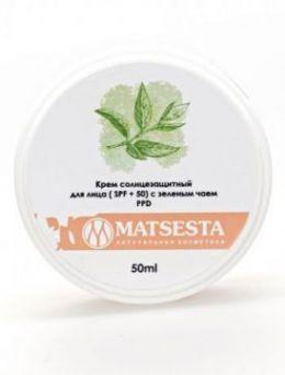 Мацеста - Крем солнцезащитный для лица (SPF +50) с зеленым чаем PPD, 50мл