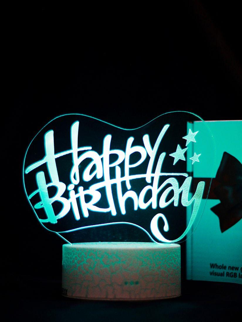Светодиодный ночник PALMEXX 3D светильник LED RGB 7 цветов (с днём рожденья)