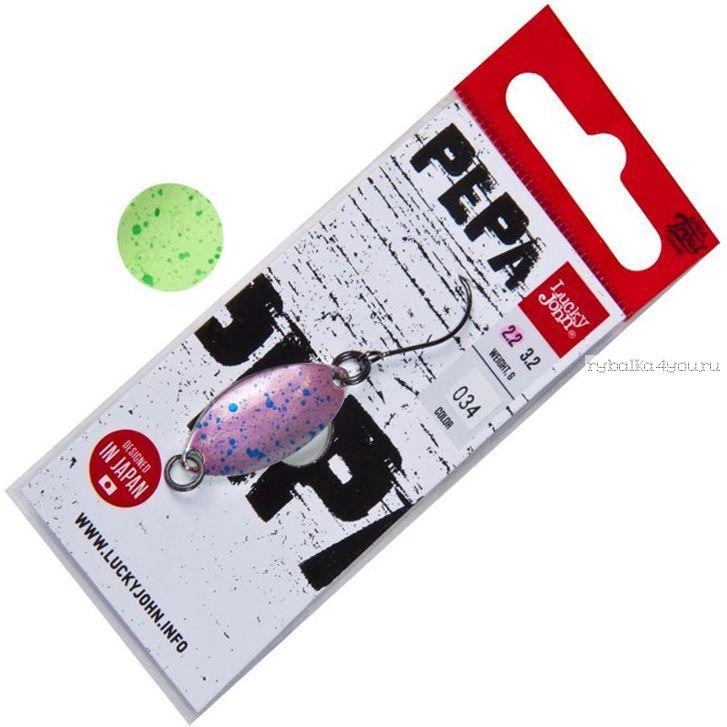 Блесна колебалка Lucky John Pepa 25 мм / 2,2 гр / цвет: 034