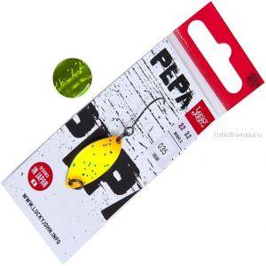 Блесна колебалка Lucky John Pepa 25 мм / 2,2 гр / цвет: 035