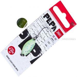 Блесна колебалка Lucky John Pepa 25 мм / 2,2 гр / цвет: 041