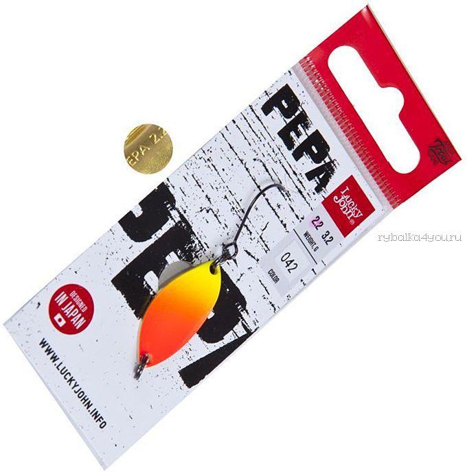 Блесна колебалка Lucky John Pepa 25 мм / 2,2 гр / цвет: 042