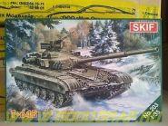 Танк T-64B