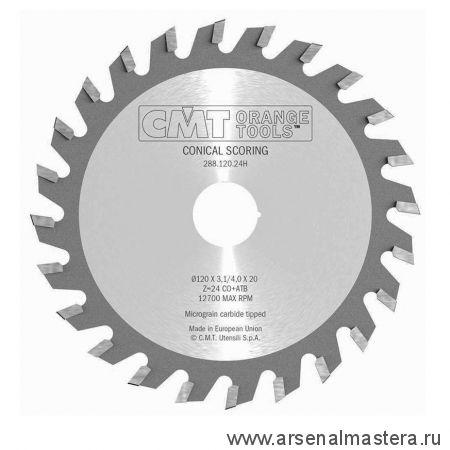 CMT 288.120.24H Диск пильный 120 x 20 x 3,1 - 4,0/2,5 5гр CO/5гр ATB Z24