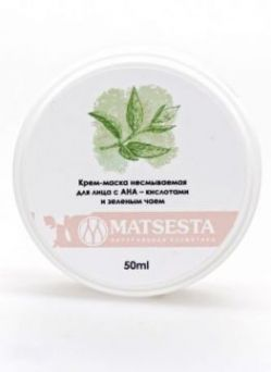 Мацеста - Крем-маска несмываемая для лица с AHA – кислотами и зеленым чаем, 50мл