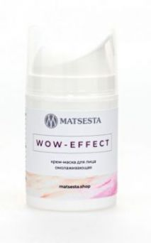 Мацеста - Крем-маска омолаживающая для лица WOW EFFECT. 50 мл