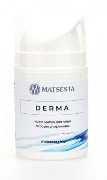 Мацеста - Крем-маска себорегулирующая для лица DERMA, 50мл