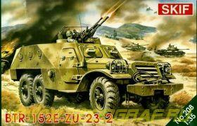 БТР 152-ЗУ