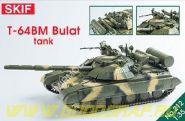 """Танк Т-64БМ """"Булат"""""""