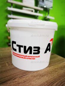 Герметик  СТИЗ А, 7 кг