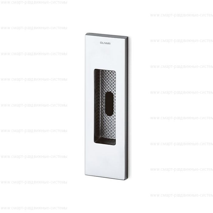 Olivari Siro D111F ручка для раздвижных дверей