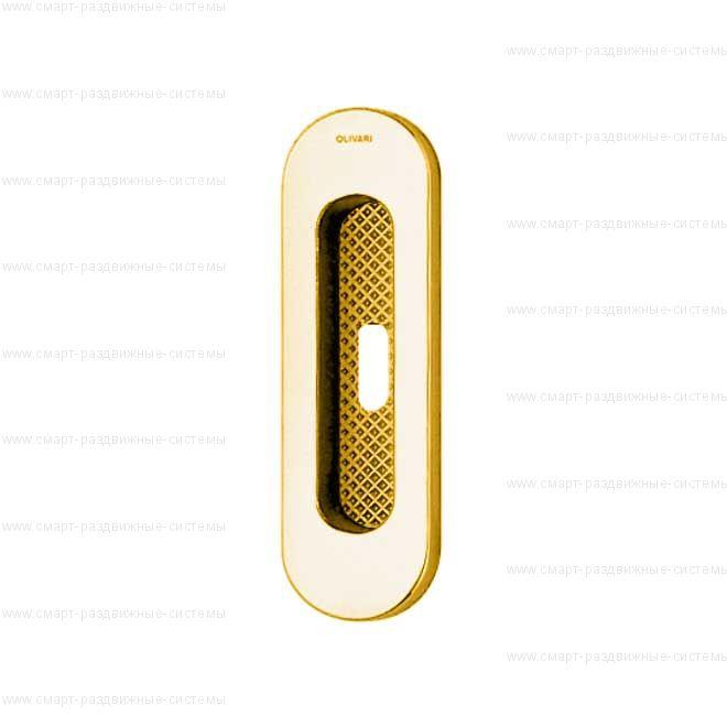 Olivari Vico D109F ручка для раздвижных дверей