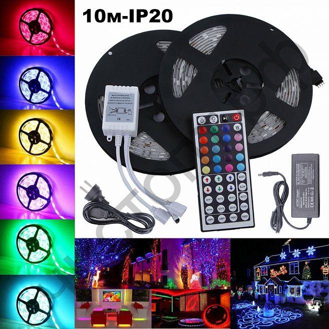 Набор LED лента RGB OG-LDL03 (10м,IP20,блок,пульт)