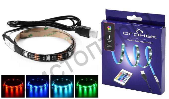 Светодиодная лента OG-LDL09 RGB SMD5050* 30шт 1м (USB)