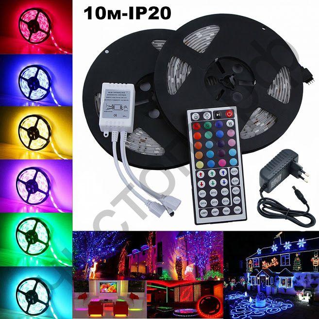 Набор LED лента RGB OG-LDL15 (2*5м, 1диод -1цвет, IP20, блок, пульт)