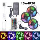 Набор LED лента RGB OG-LDL16 RGB (3*5м, 1диод -1цвет, IP20, блок, пульт)