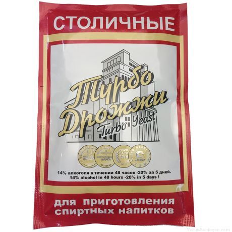 """Спиртовые турбо дрожжи """"Столичные"""", 130 гр"""
