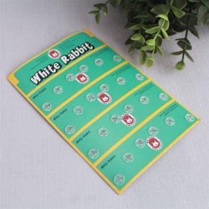 Кнопки пришивные пластиковые  8 мм