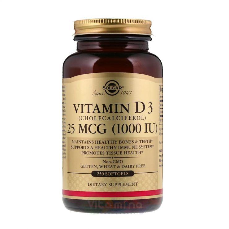Солгар Витамин Д3 (Vitamin D3) 1000МЕ, 250 капс.
