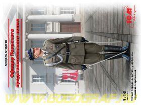 Фигура, Офицер Польского представительского полка