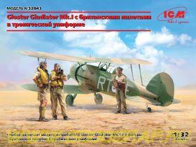 Gloster Gladiator Mk.I с британскими пилотами в тропической униформе