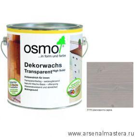 Цветное масло прозрачное для внутренних работ Osmo Dekorwachs Transparent Tone 3119 шелковисто-серое 2,5 л
