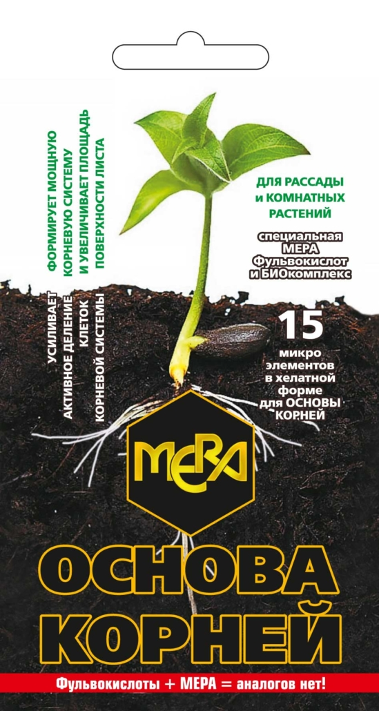 Удобрение универсальное МЕРА Основа корней, 5г