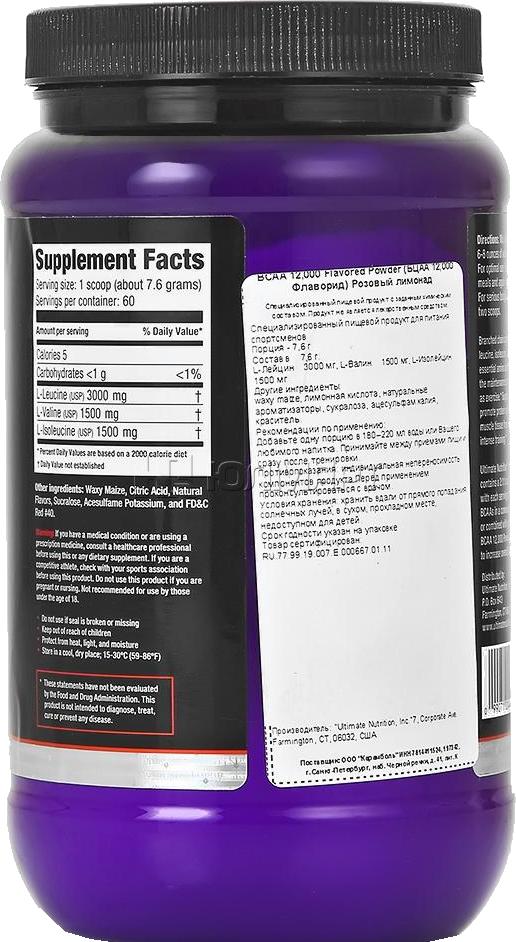 Ultimate Nutrition базовая2