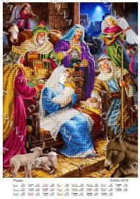 Dana DANA-3479 Рождество схема для вышивки бисером купить в магазине Золотая Игла