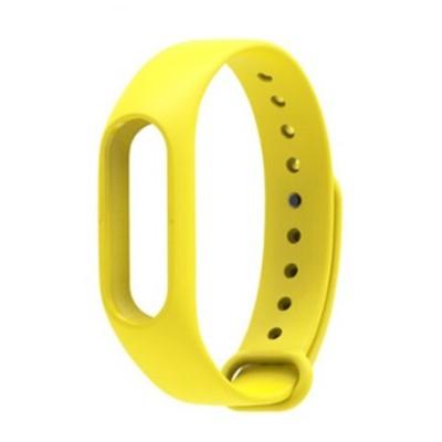 Ремешок для  Vita Band желтый Imagine People