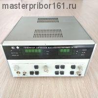 Генератор сигналов высокочастотный Г4-158