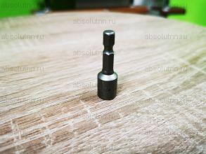 """Ключ-насадка магнитная 8 мм  """"Whirlpower"""""""
