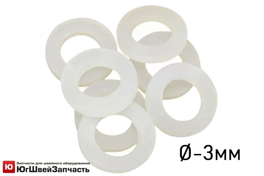 Уплотнительное кольцо для люверса №1,7 - Ø-3мм (50шт)
