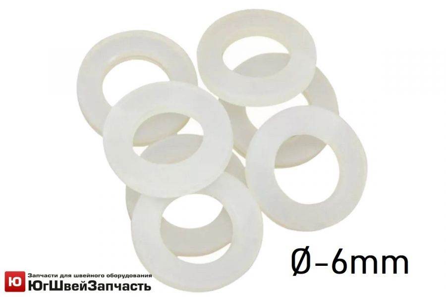 Уплотнительное кольцо для люверса №4 - Ø-6мм (50шт)
