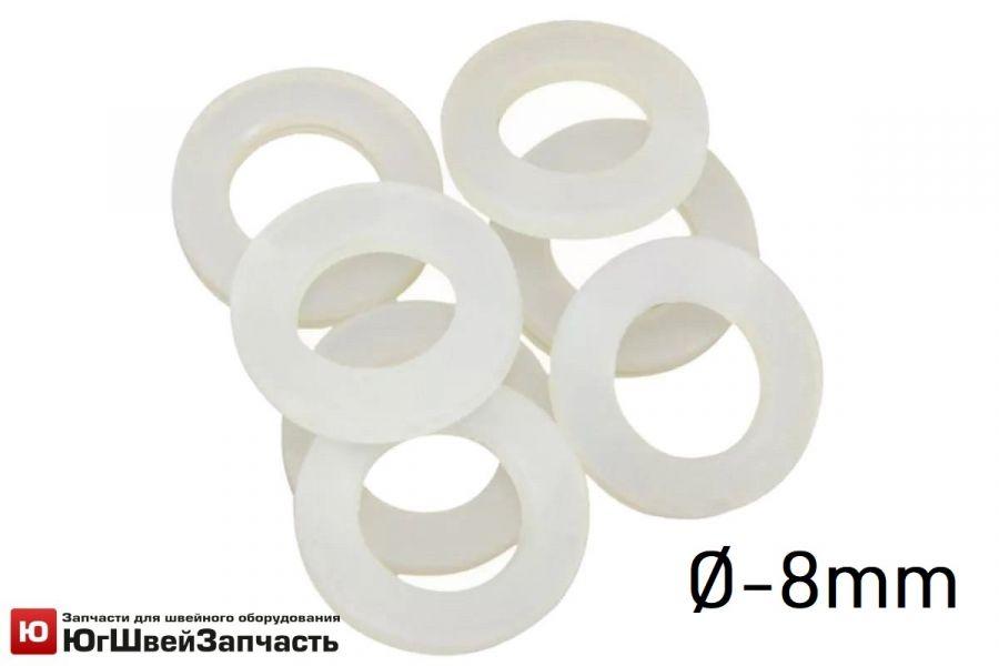 Уплотнительное кольцо для люверса №5 - Ø-8мм (50шт)